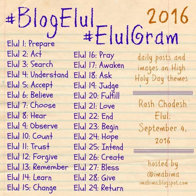 BlogElul 2016